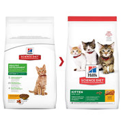 Buy Hills Science Diet Adult 7+ Chicken Senior Dry Cat Food - $33