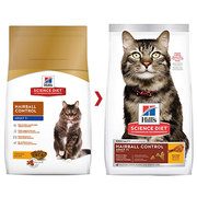 Hills Science Diet Adult 7+ Hairball Control Chicken Senior Dry Cat