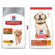 Hills Science Diet Puppy Large Breed Chicken & Oats Dry Dog